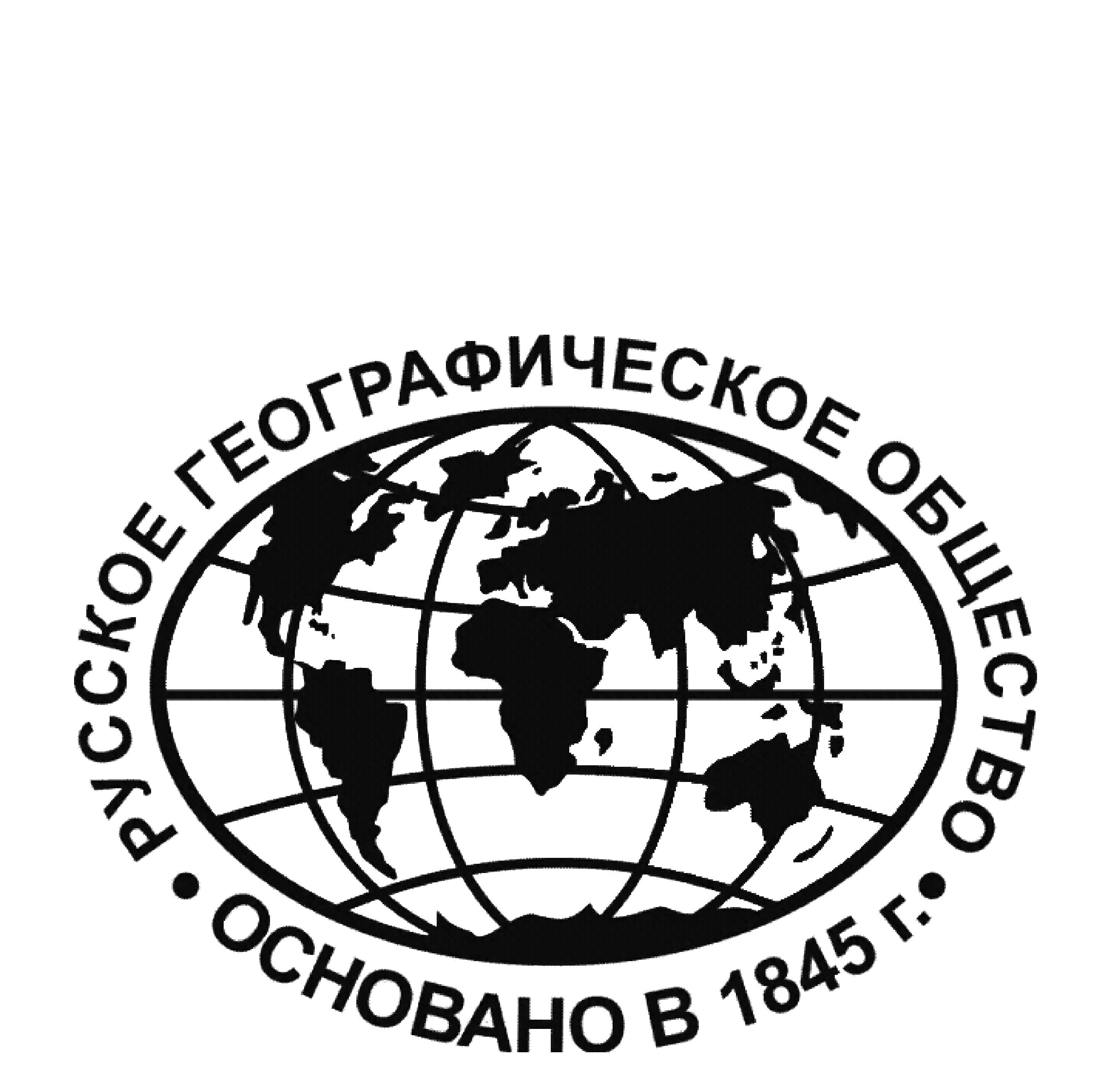 russkoe-geograficheskoe-obzestvo-1