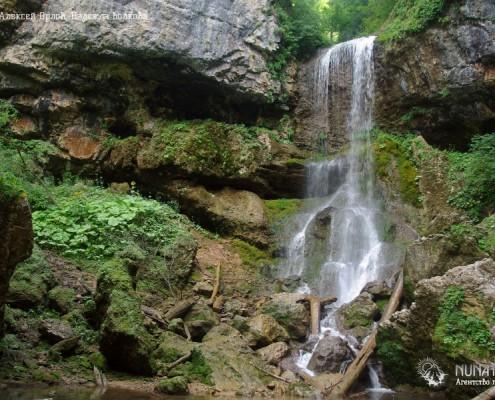 Университетский водопадt