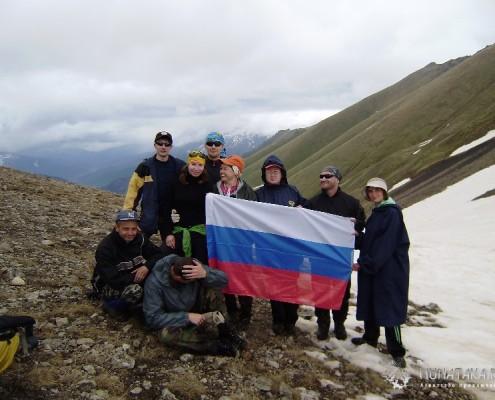 Группа на перевале