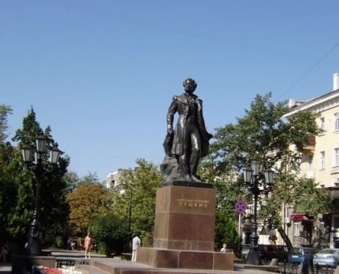 Ростов-на-Дону. Путевые заметки