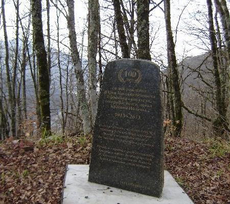 обелиск на могиле