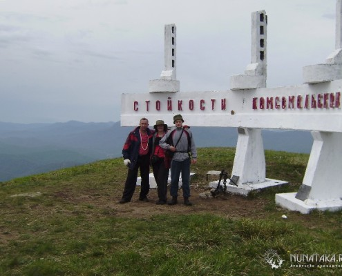 Гора Семашко