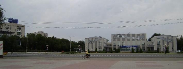 Город Невинномысск