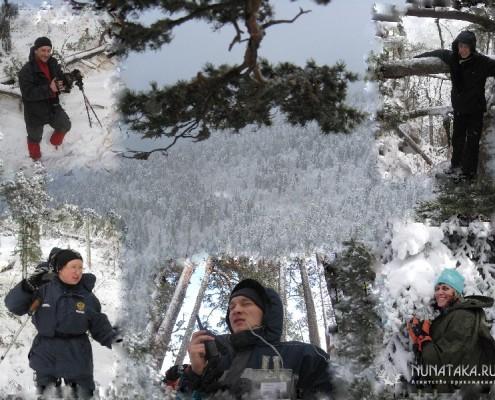 Зима на Тхачах