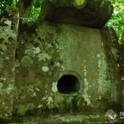 Поиск древностей