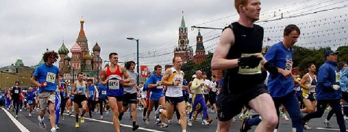 Проведение марафона