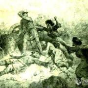 Восстание 1877 года
