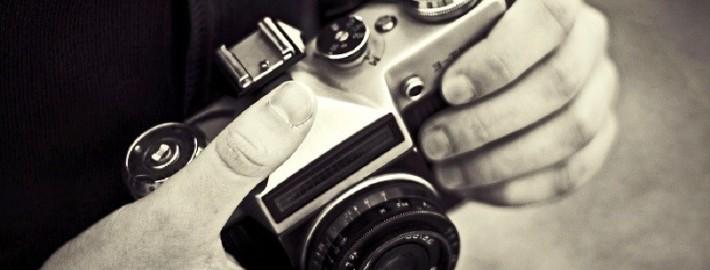 Фотографирование