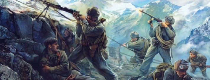 Обмундирование горных частей во время Великой Отечественной войны