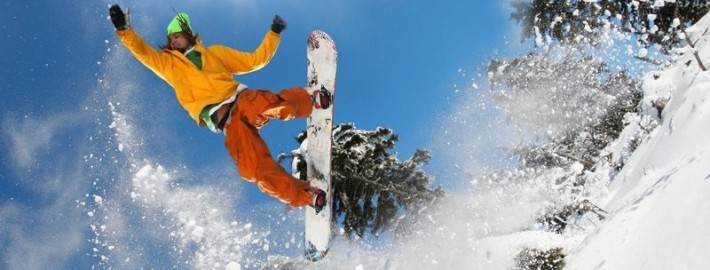 Снаряжение сноубордистов