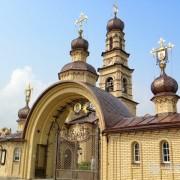 Храм Николая Чудотворца в Адлере