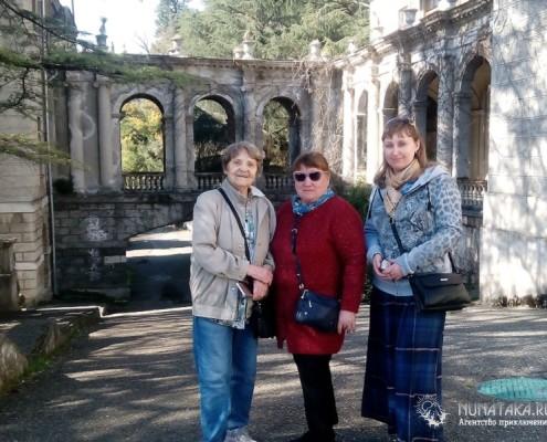 Обзорная экскурсия по Сочи с гидом