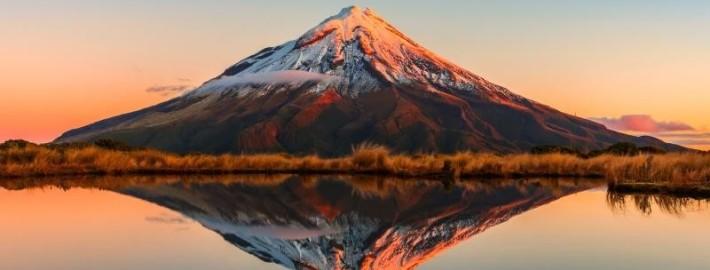 Гора Эгмонт