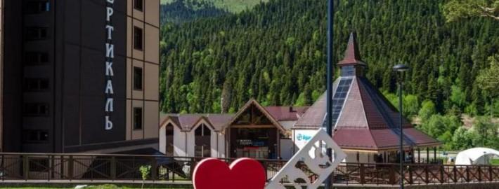Курорт Романтик
