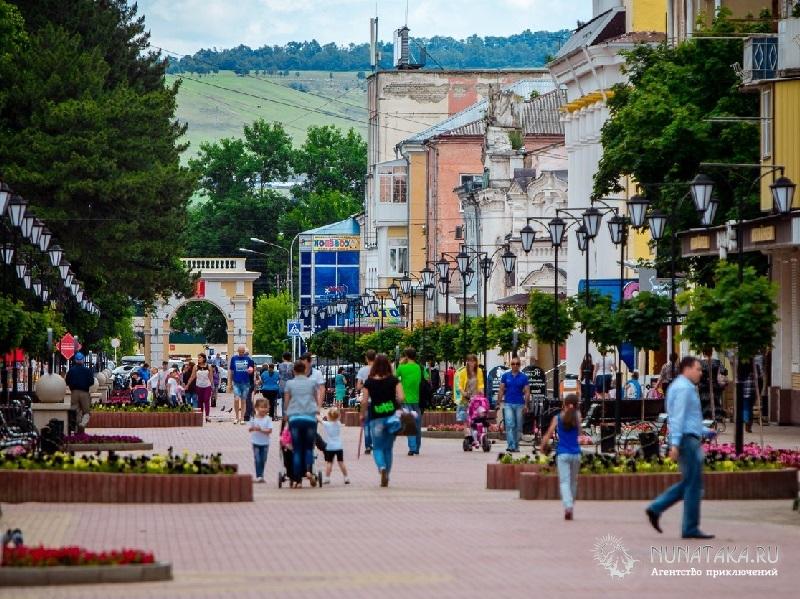 Улицы Черкесска