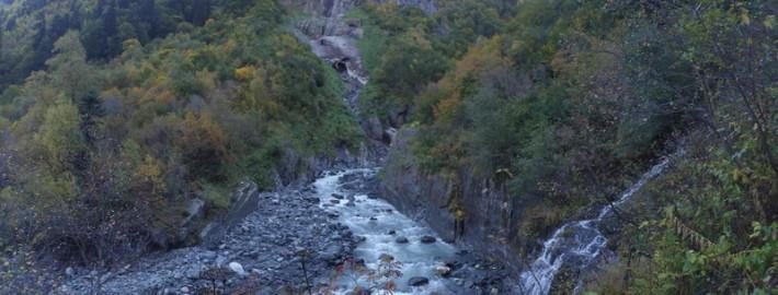 Река Аманауз