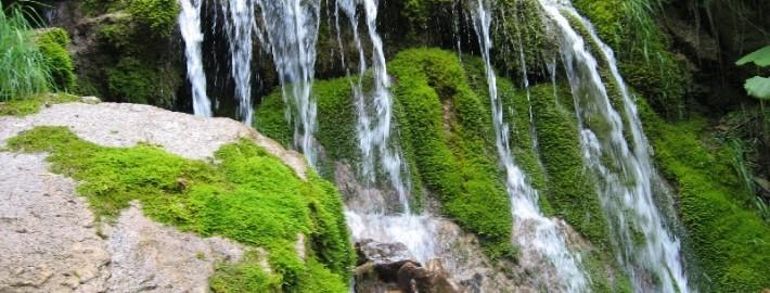 Лунный (Алебастровый) водопад