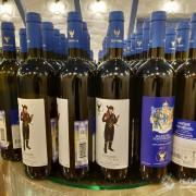 Как выбрать вино на отдыхе в Анапе