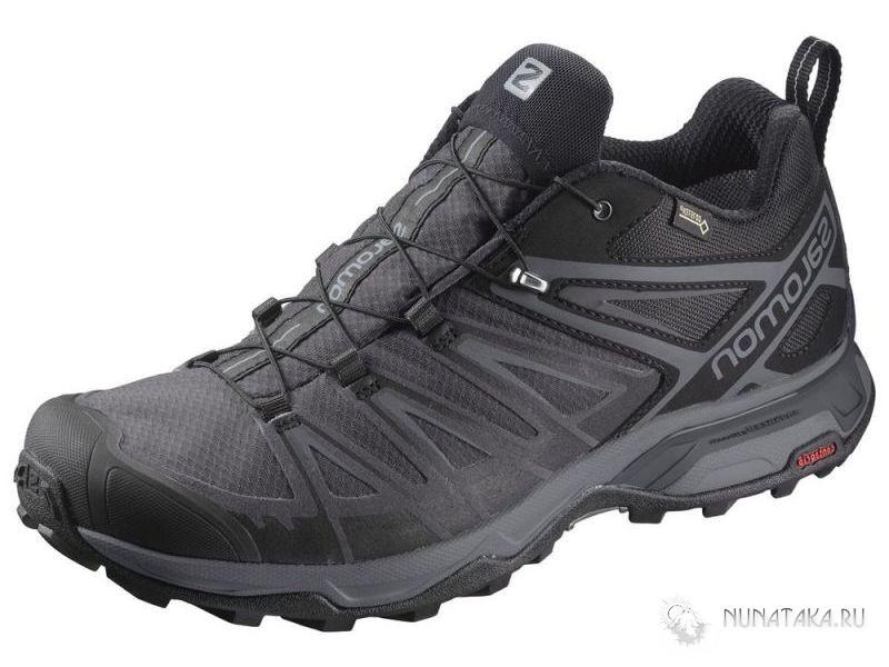 Кроссовки для похода