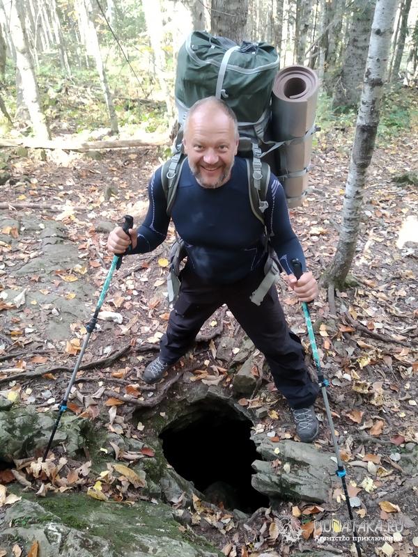 Вход в пещеру Чистая